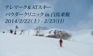 2014.2.22-2.23